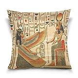 tyui7 Antikes Ägypten Pillowcase Schlafsofa Kissenbezug 45 x 45 cm